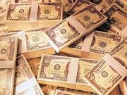 Деньги в кредит до 7000000 Прямо сегодня!