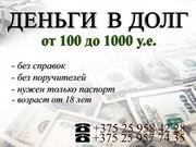 Деньги деньги деньги деньги деньги
