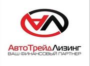 Экспресс-Кредит ПОТРЕБИТЕЛЬСКИЙ