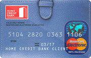 кредитная карта с доставкой на дом в Витебске